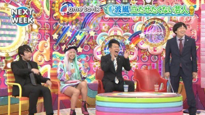 テレビ パンチラ 画像 8