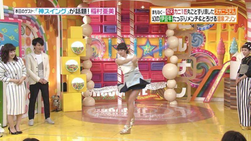 テレビ パンチラ 画像 12