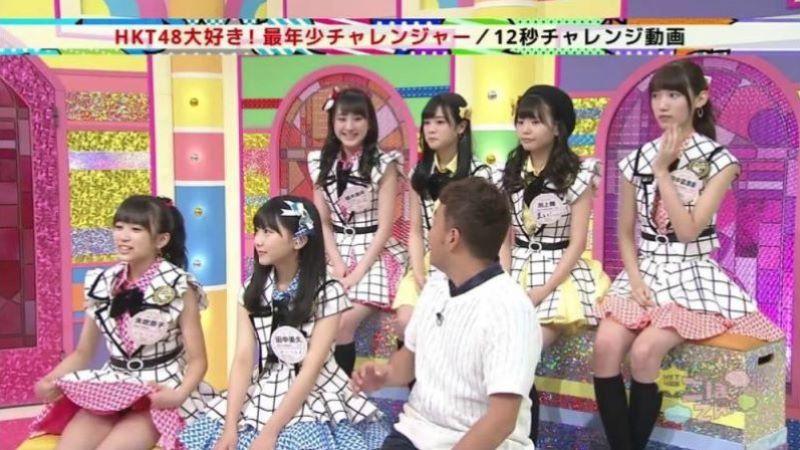 テレビ パンチラ 画像 13