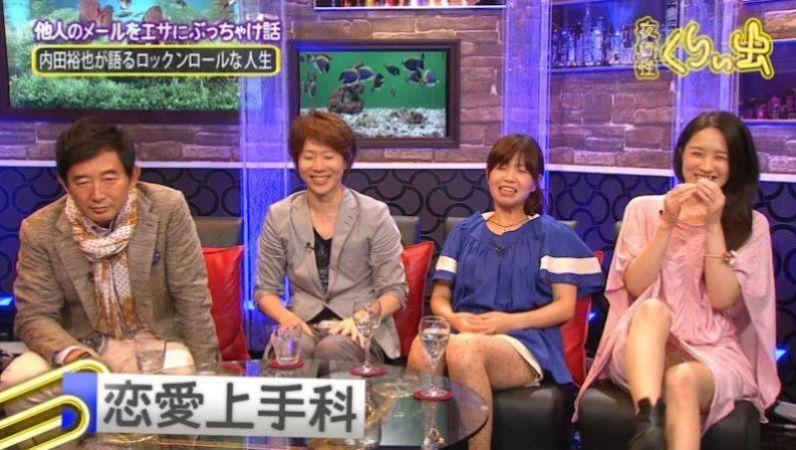 テレビ パンチラ 画像 21