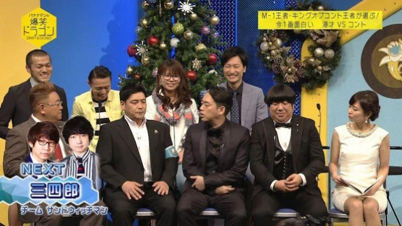 テレビ パンチラ 画像 22