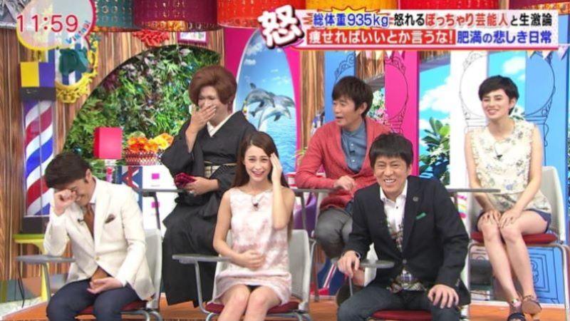 テレビ パンチラ 画像 23