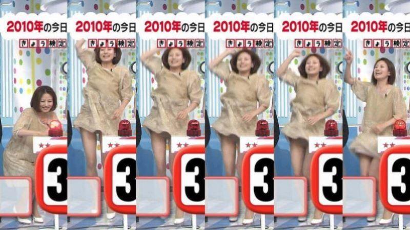 テレビ パンチラ 画像 32