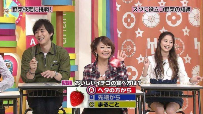 テレビ パンチラ 画像 33