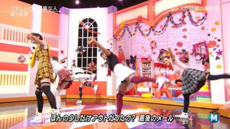 テレビ パンチラ 画像 35