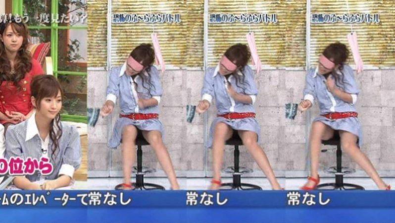 テレビ パンチラ 画像 38