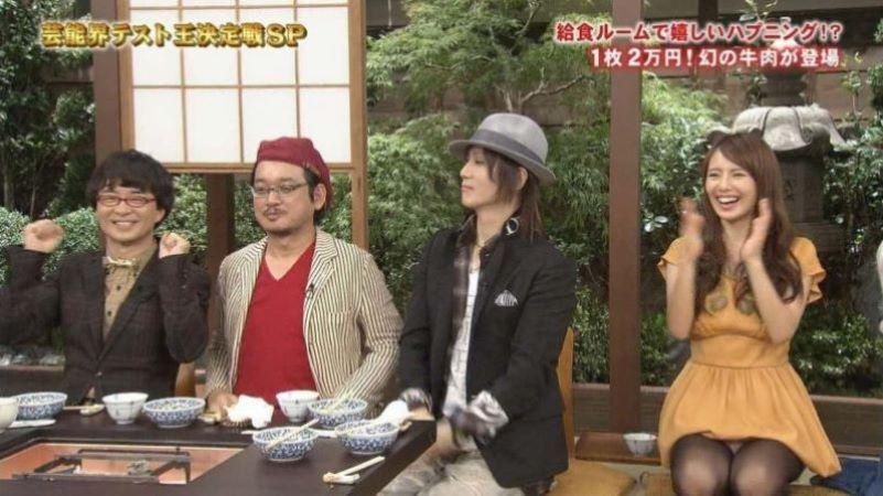 テレビ パンチラ 画像 41