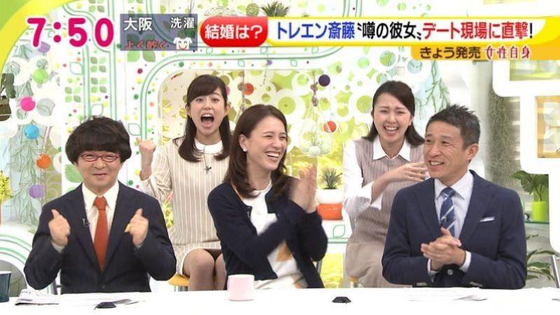 テレビ パンチラ 画像 43