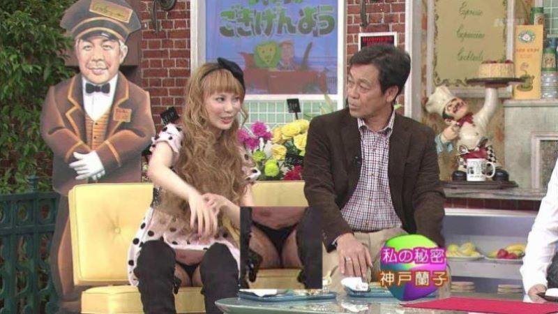 テレビ パンチラ 画像 58