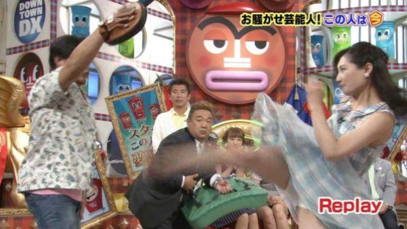 テレビ パンチラ 画像 59