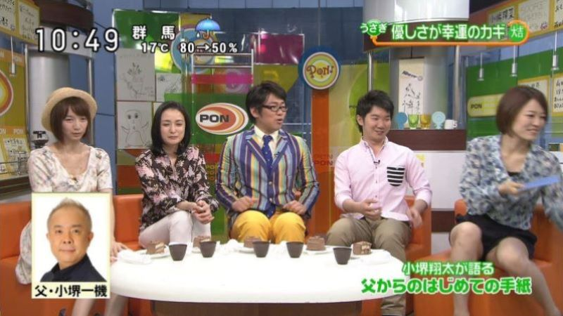 テレビ パンチラ 画像 60