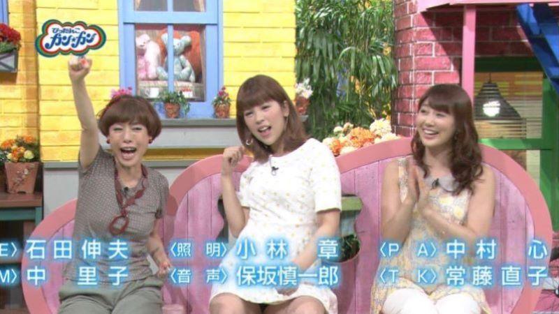 テレビ パンチラ 画像 65