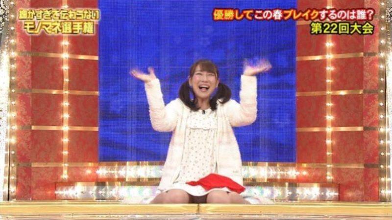 テレビ パンチラ 画像 68