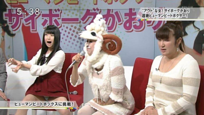 テレビ パンチラ 画像 104