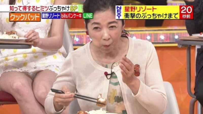 テレビ パンチラ 画像 114