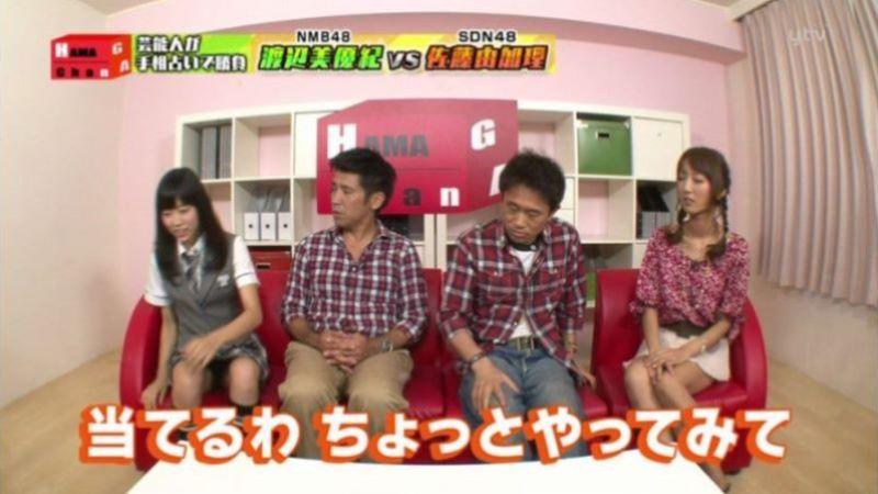 テレビ パンチラ 画像 124