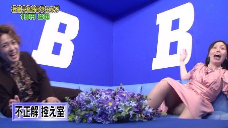 テレビ パンチラ 画像 138