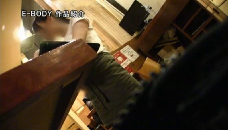 居酒屋店員 相沢夏帆 ハメ撮り画像 18