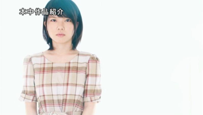 19歳 幼妻 橋本直美 画像 20