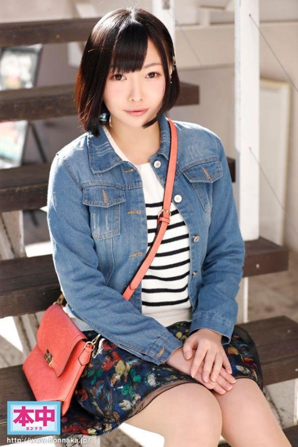 台湾人留学生 ビビアン・リン エロ画像 3