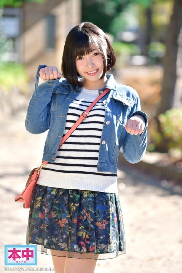 台湾人留学生 ビビアン・リン エロ画像 4