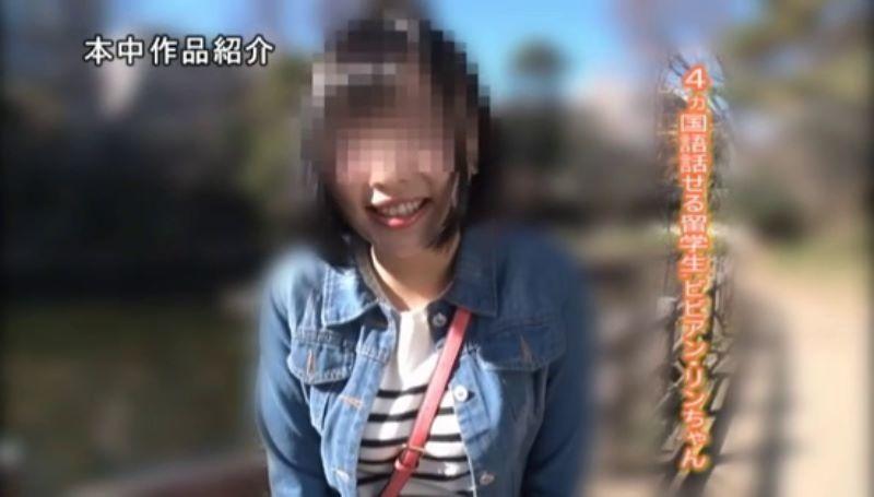 台湾人留学生 ビビアン・リン エロ画像 14