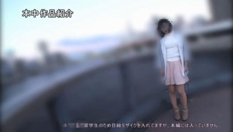 台湾人留学生 ビビアン・リン エロ画像 27