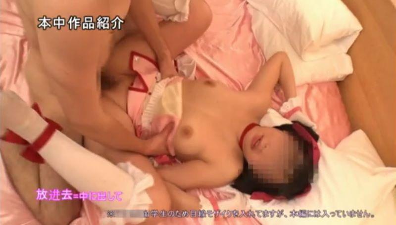 台湾人留学生 ビビアン・リン エロ画像 33