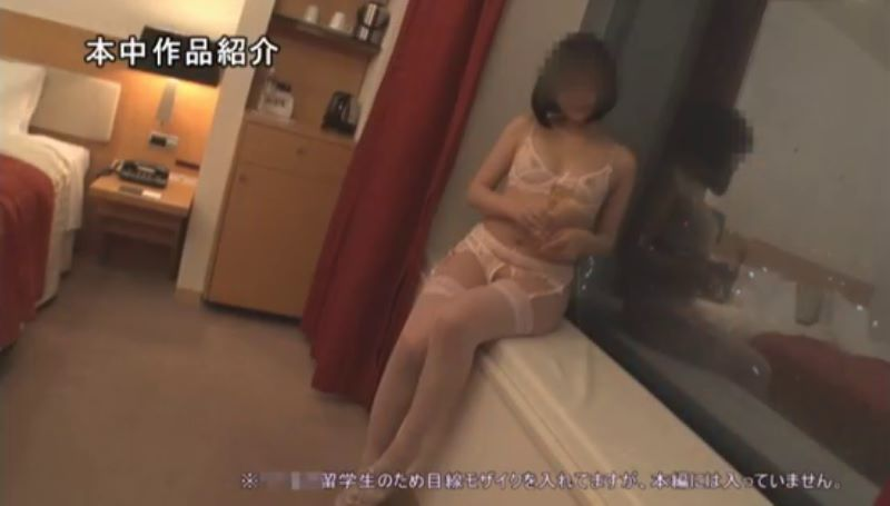 台湾人留学生 ビビアン・リン エロ画像 36
