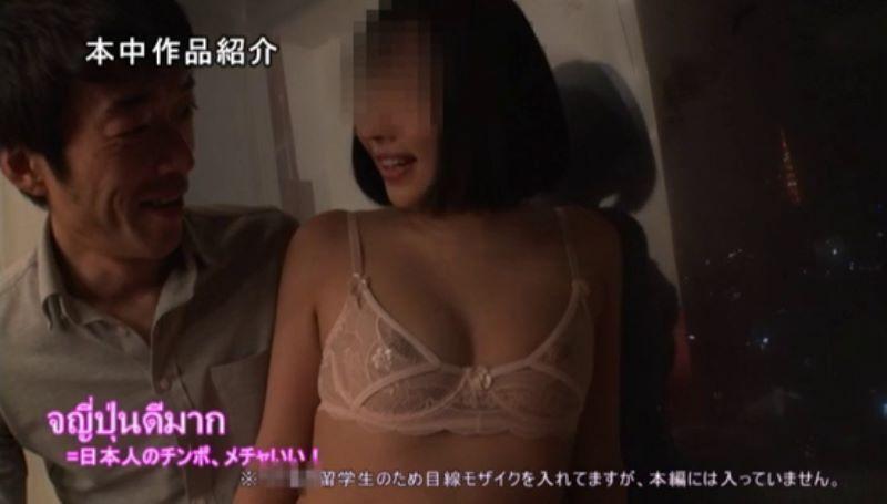 台湾人留学生 ビビアン・リン エロ画像 37