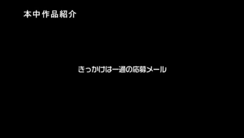 寝取られ女子大生 春花くるみ 画像 15