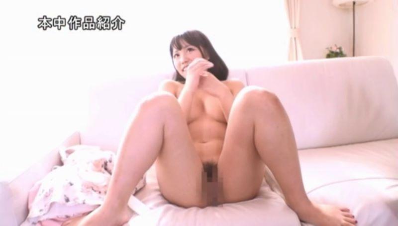 寝取られ女子大生 春花くるみ 画像 24