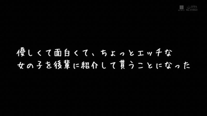 保育士 藤本理玖 画像 11