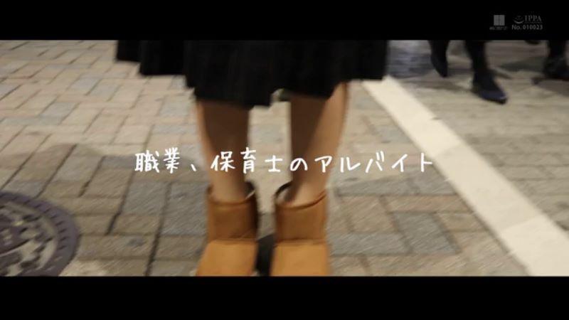 保育士 藤本理玖 画像 12