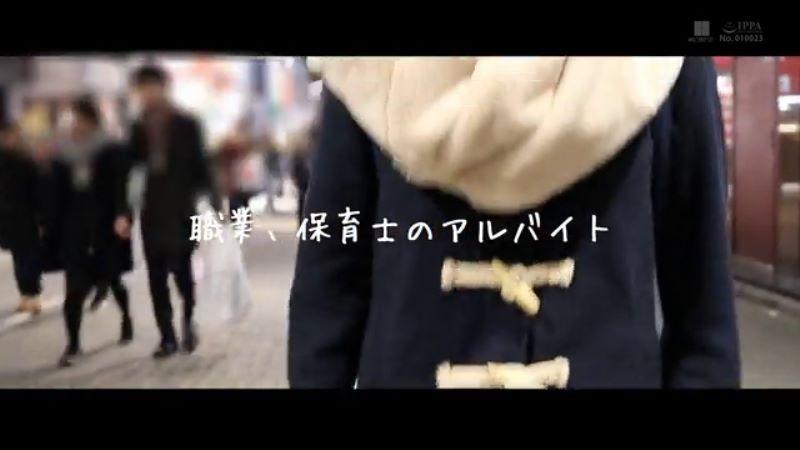 保育士 藤本理玖 画像 13