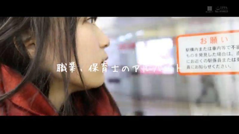 保育士 藤本理玖 画像 15