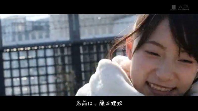 保育士 藤本理玖 画像 17