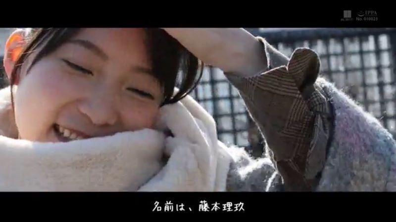 保育士 藤本理玖 画像 18