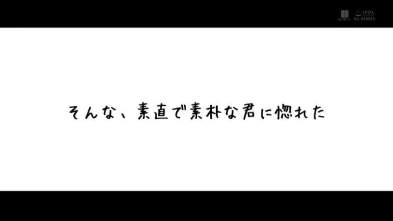 保育士 藤本理玖 画像 27