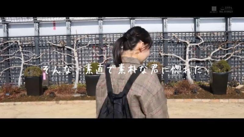 保育士 藤本理玖 画像 28