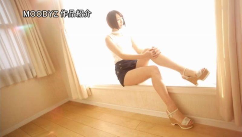 バレーボール少女 森崎マリア エロ画像 13