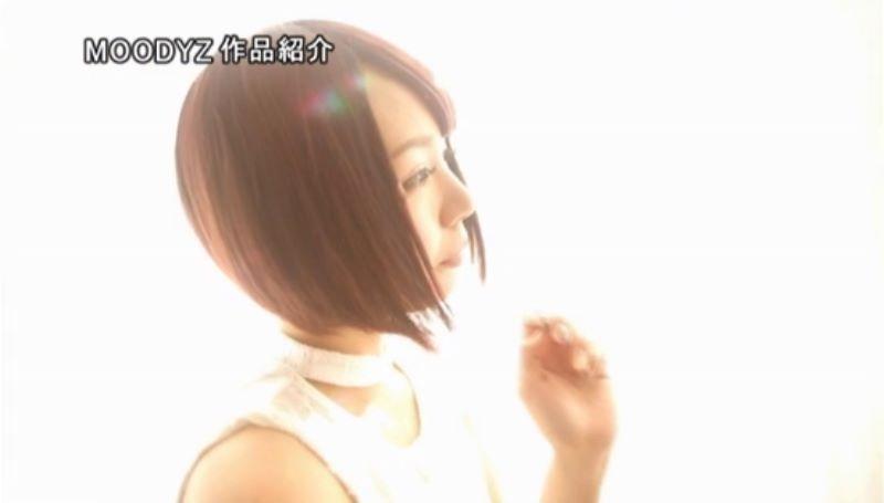 バレーボール少女 森崎マリア エロ画像 15