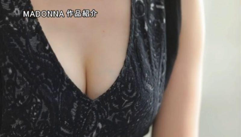 美尻熟女 吉瀬菜々子 エロ画像 16