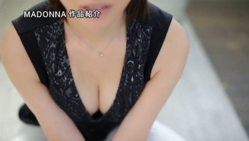 美尻熟女 吉瀬菜々子 エロ画像 20