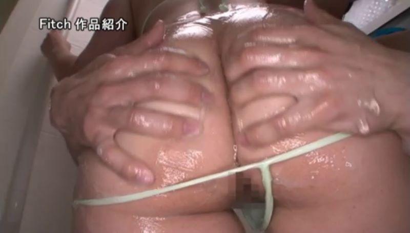 音大生 三浦わかな エロ画像 40