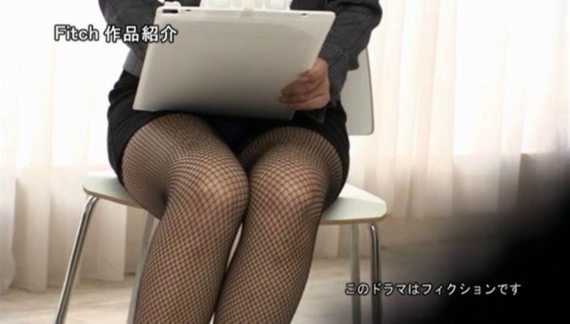 美人秘書 篠田れいこ エロ画像 15