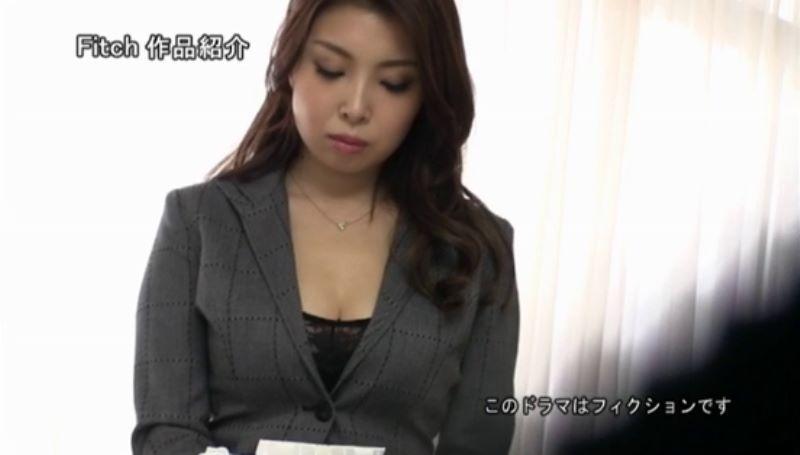 美人秘書 篠田れいこ エロ画像 16