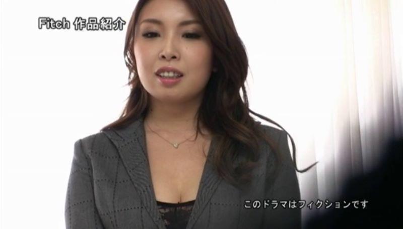 美人秘書 篠田れいこ エロ画像 18