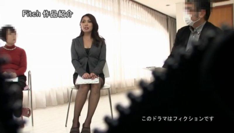 美人秘書 篠田れいこ エロ画像 19