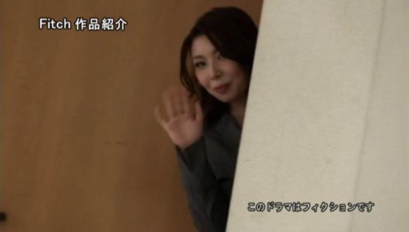 美人秘書 篠田れいこ エロ画像 20